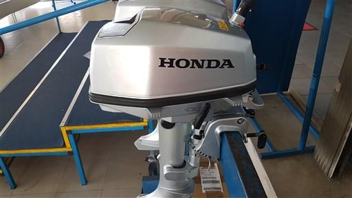 Honda Bf5su
