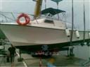 marineprojectwaner